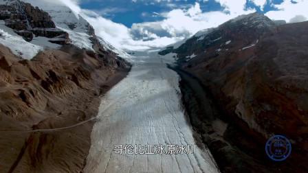 刘宽新——航拍加拿大、落基山