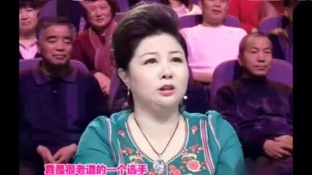茹曼老师点评徐通通演唱的秦腔二堂舍子选段