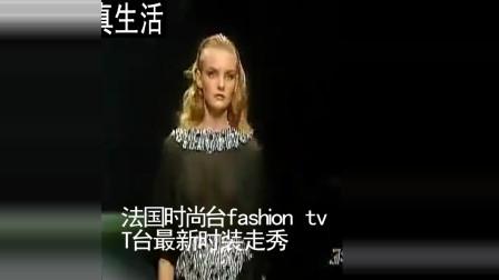 法国时尚台fashion tv1 时装秀1
