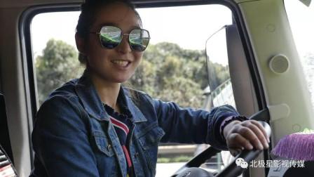 卡车姑娘云歌