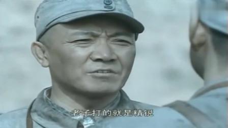 """《亮剑》李云龙说:""""老子打的就是精锐!""""气势相当霸气"""