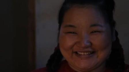 搞笑爆笑视频 全村最漂亮的花姑娘