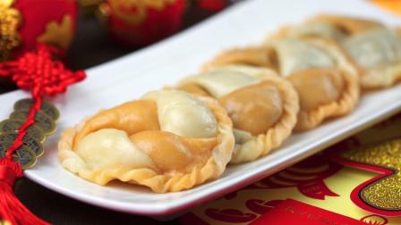 罐头小厨 第四季 年味,不过是这一道四喜铜钱蒸饺