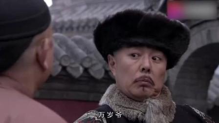 铁齿铜牙纪晓岚:和珅一心求死,皇上也不拦着,好尴尬!