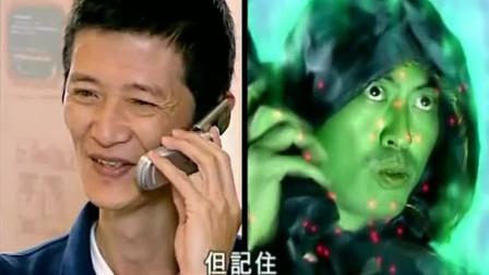 我就知道这大哥不是一般人,一个电话就吓跑了所有人
