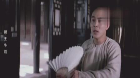 狮王争霸:十三姨教黄飞鸿说英文,仿佛看到了上英语课的自己