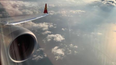 飞行日志Vlog(3)海南航空 海航 海口-北京737MAX-8 以及入住北京康莱德酒店