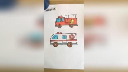 消防车救护车简笔画