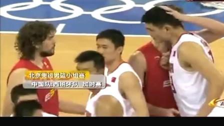 中国男篮最遗憾的比赛,打赢就能达到历史新高