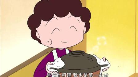 樱桃小丸子:让小丸子欲哭无泪的奶酪火锅也太简陋了,最后还被爸爸一锅端了