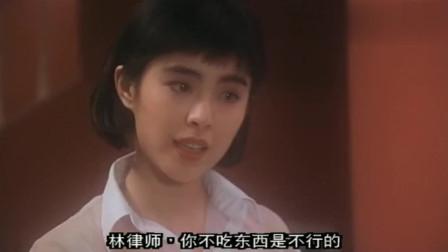 惊魂记:王祖贤狠起来让人恐怖,林青霞这饭吃的提心吊胆