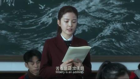 唐小米为了吸引男神的注意,大声念出自己的作文,可惜下课了