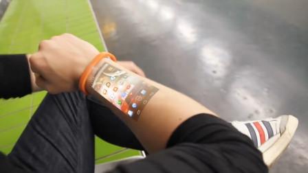 黑科技手环,抖一抖立刻变出手机,手机界的新宠儿!