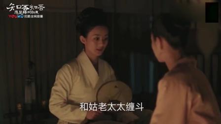 知否预告冯绍峰帮赵丽颖抵挡三姑六婆送来的妾室,赵丽颖感动到不行