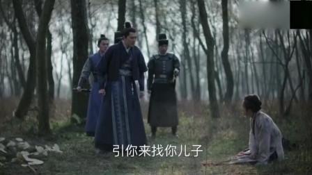 知否预告冯绍峰得知儿子死了大发雷霆,赵丽颖一个拥抱抵过千言万语