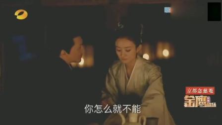 知否冯绍峰问赵丽颖为何要跟朱一龙一起叫他二叔,逼她喊出二郎两人笑场