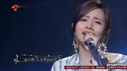 刘惜君大胆挑战周笔畅金曲,一首《笔记》简直太完美