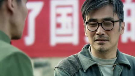 """风筝:马小五告诉了郑耀先韩冰与他谈恋爱的""""目的"""",郑耀先郁闷了"""