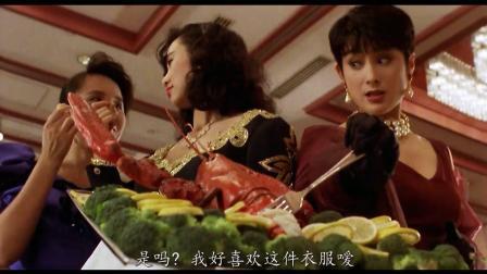 张敏舞会玩龙虾, 这龙虾有它自己的想法