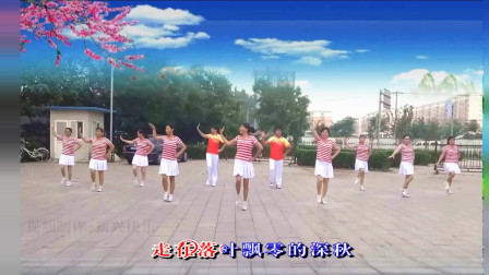 北京新兴快乐广场舞忘不了的温柔 编舞  一莲
