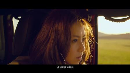 万众期待!G.E.M.邓紫棋《倒数》MV正式版来了!渔民们快进来!
