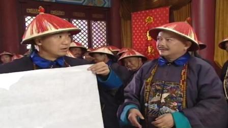 纪晓岚实在高,和珅整的难题,没想一句话就化解了