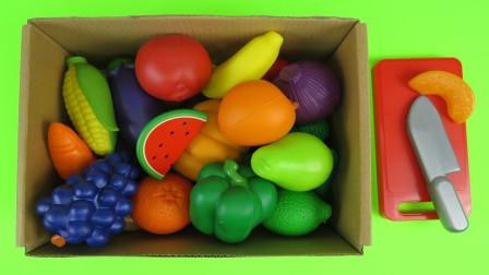 认识小汽车和水果蔬菜玩具
