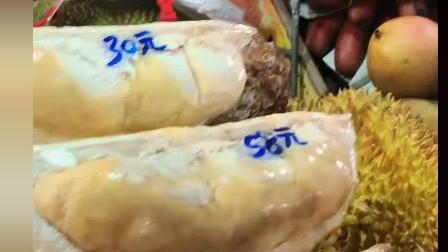风味人间:三亚第一市场的水果和海鲜好便宜呀!说出来你们都不相信