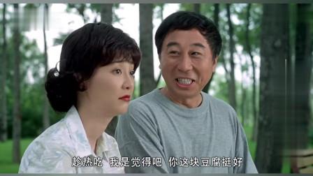 45岁男子第四次相亲, 就像特务接头, 还说心急吃不了热豆腐