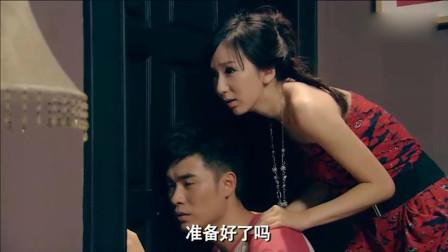 爱情公寓:陈赫和娄艺潇这段戏,我看了8遍,笑的我肚子痛!