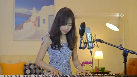 华裔美女小姐姐电子琴弹唱延禧攻略主题曲《雪落下的声音》柔情女声版温暖人心!