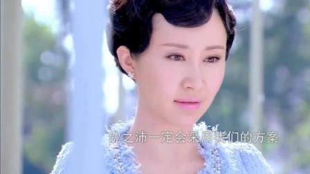 烽火佳人:杜允唐假装睡觉,佟毓婉偷偷亲了一下,杜少不淡定了呢~