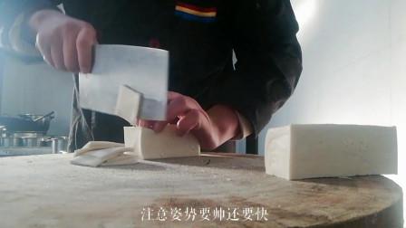 酒店大厨来面试,做了一道干锅千叶豆腐,你们觉得工资开多少合适呢?