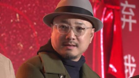 《疯狂外星人》发布会精彩片段:徐峥亲自混饭圈,彩虹屁吹到停不下来