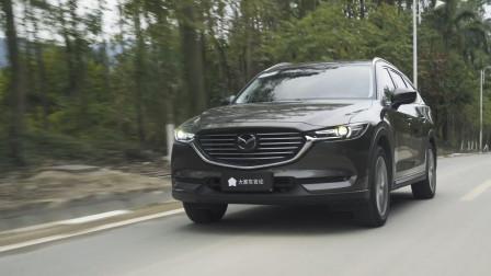 作为一台七座SUV,马自达CX-8有什么独门技能?-大家车言论出品