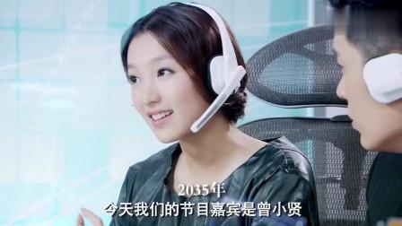 爱情公寓:吕子乔正在撩妹子,一菲打电话装他