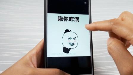 微信表情包能发声了, 还有好玩的动态特效,简直不要太魔性了