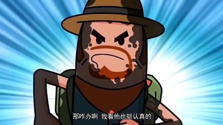 搞笑吃鸡动画:新武器污污弹登场,搞的战场乌