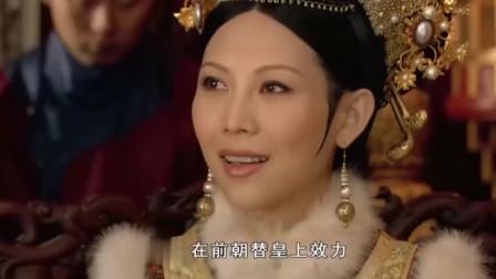 甄嬛传:华妃的哥哥立下功劳,晚宴上华妃向皇上敬酒