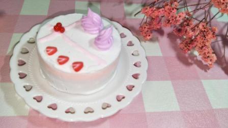 用粘土自制的草莓生日蛋糕, 简单几步教你DIY, 做完好想来一口