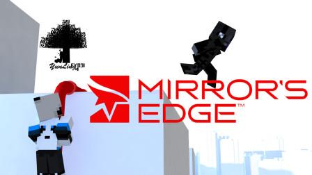 [FY031]我的世界镜之边缘跑酷-【2】-Minecraft Mirror's Edge