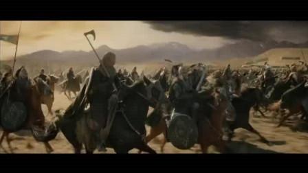 《指环王3》人皇阿拉贡归来,剑锋所指所向披靡! victory