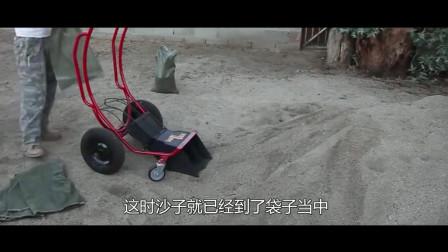 """民间牛人发明""""装沙神器"""", 不用油不用电, 一小"""