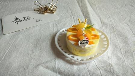 芒果千层蛋糕教程
