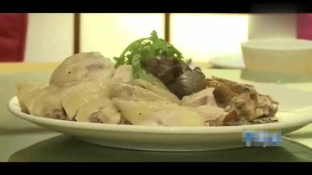 舌尖上的中国-海南人口中的白斩鸡,吃的是味道,品的是情怀!