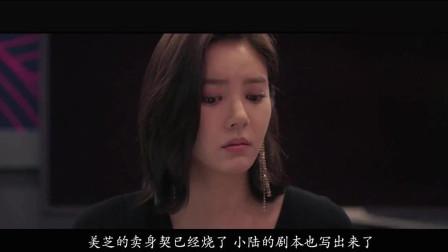 韩国最新罪喜剧《背叛的玫瑰》,女主颜值逆天
