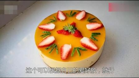 芒果慕斯蛋糕是这样做出来的,不用烤箱,做法简单,好看好吃