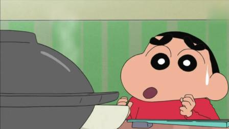 蜡笔小新:广志真是好男人的典范,特意带一家人飞到北海道吃火锅