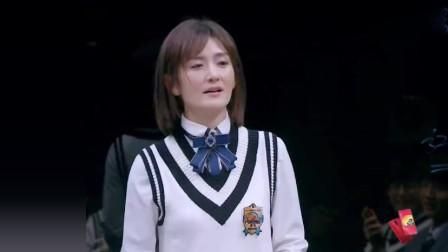 节目为何邀请谢娜? 何炅谢娜回复太机智,刘昊然头上是啥