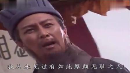 老版三国最经典片段,诸葛亮骂死王朗,我从未见过如此厚颜无耻之人!